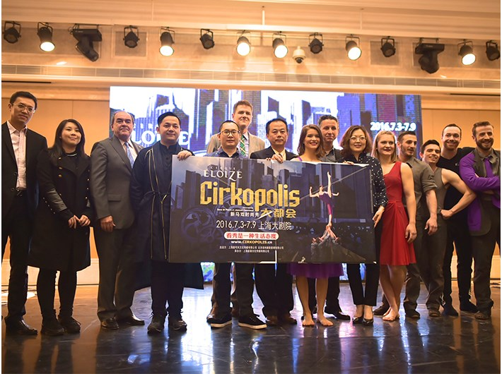 In 2016 Canadian Deputy Consul in Shanghai Mr. Ryan Baerg sent congratulations to R SPA's successful commencement in Toronto, Canada on the press release of the Canadian Treasure play 'Metropolitan Cirkopolis'.
